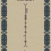 Hogan Written In Ogham Art Print