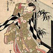Japan: Tale Of Genji Art Print