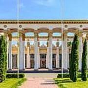 Pavilion In Kiev's National Complex  Art Print