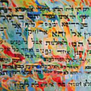 Rabba Bar Rav Hanan Art Print