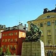 Stockholm City Art Art Print