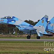 Ukrainian Air Force Su-27 Flanker Art Print