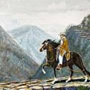 410 Peruvian Mountain Trail Art Print
