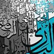 99 Names Of Allah Art Print