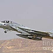 An F-15c Baz Of The Israeli Air Force Art Print