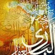 Islamic Calligraphy Art Print by Corporate Art Task Force