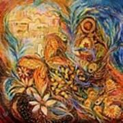 The Shining Of Jerusalem Art Print