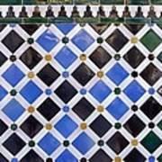 Alhambra. Spain. Granada. Alhambra Art Print