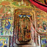 Ura Kidane Meret Monastery, Lake Tana Art Print