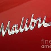 67 Malibu Chevelle Logo -0058 Art Print