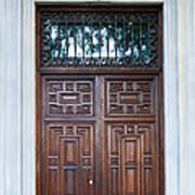 Distinctive Doors In Madrid Spain Art Print