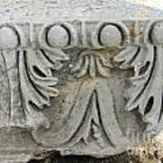 Ephesus Art Print