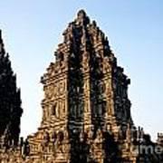 Prambanan Temple In Indonesia Art Print
