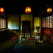 A Chinese Scholar's House Art Print