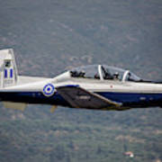 A Hellenic Air Force T-6 Trainer Flying Art Print