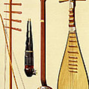 A Huqin And Bow, A Sheng, A Sanxian Art Print by Alfred James Hipkins