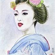 A Maiko  Girl Art Print