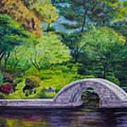A Peaceful Place In Hiroshima Art Print