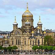 A River View Of Saint Petersburg Art Print