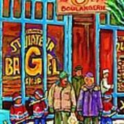 A Stroll After The Hockey Game St Viateur Bagel Montreal Winter Street Carole Spandau Art Print