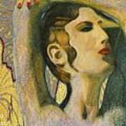 Abstract Cyprus Map And Aphrodite Art Print