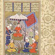 Accession Of Shiruy Art Print