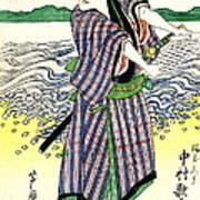 Actor Nakamura Utaemon 1813 Art Print