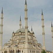 Adana Mosque Art Print