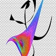 Aerobics Art Print