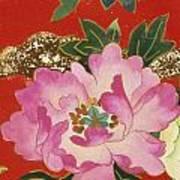 Agemaki Crop IIi Art Print