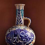 al-HamduliLlahi Rabbi l-alameen Art Print