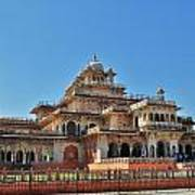 Albert Hall 3 - Jaipur India Art Print