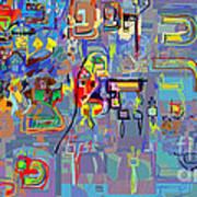 Alef Bais 1p Art Print