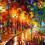 Alley Of The Memories - Palette Knife Oil Painting On Canvas By Leonid Afremov Art Print