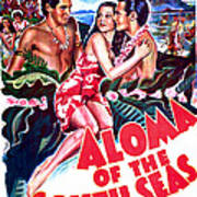 Aloma Of The South Seas, Us Poster Art Print