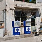 Alonissos Petrol Station Art Print