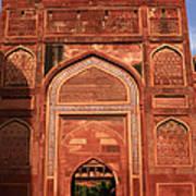 Amar Singh Gate Red Fort Agra  Art Print