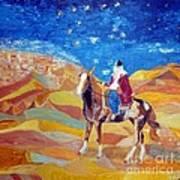Amazon In A Desert Art Print
