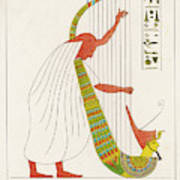 An Ancient Egyptian Priest Plays An Art Print