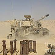An Israel Defense Force Artillery Corps Art Print
