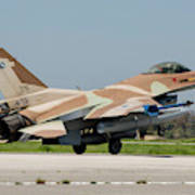 An Israeli Air Force F-16c Art Print