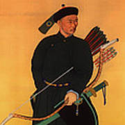 An Officer Of The Qing Army Art Print