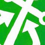 Anchor- Green Art Print