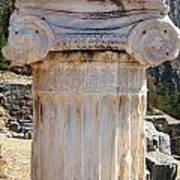 Ancient Delphi 12 Art Print