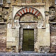 Ancient Door To The Mezquita In Cordoba Art Print