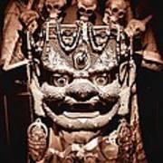 Ancient Mask Art Print