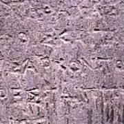 Ancient Writings Art Print