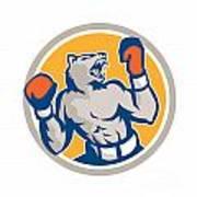 Angry Bear Boxer Gloves Circle Retro Art Print