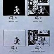 Animation Patent Art Print