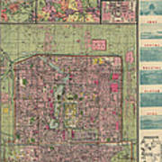Antique Map Of Beijing China By Jiarong Su - 1921 Print by Blue Monocle
